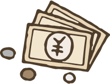 「お金のこと」ページ