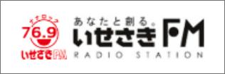 バナーリンク2(いせさきFM)